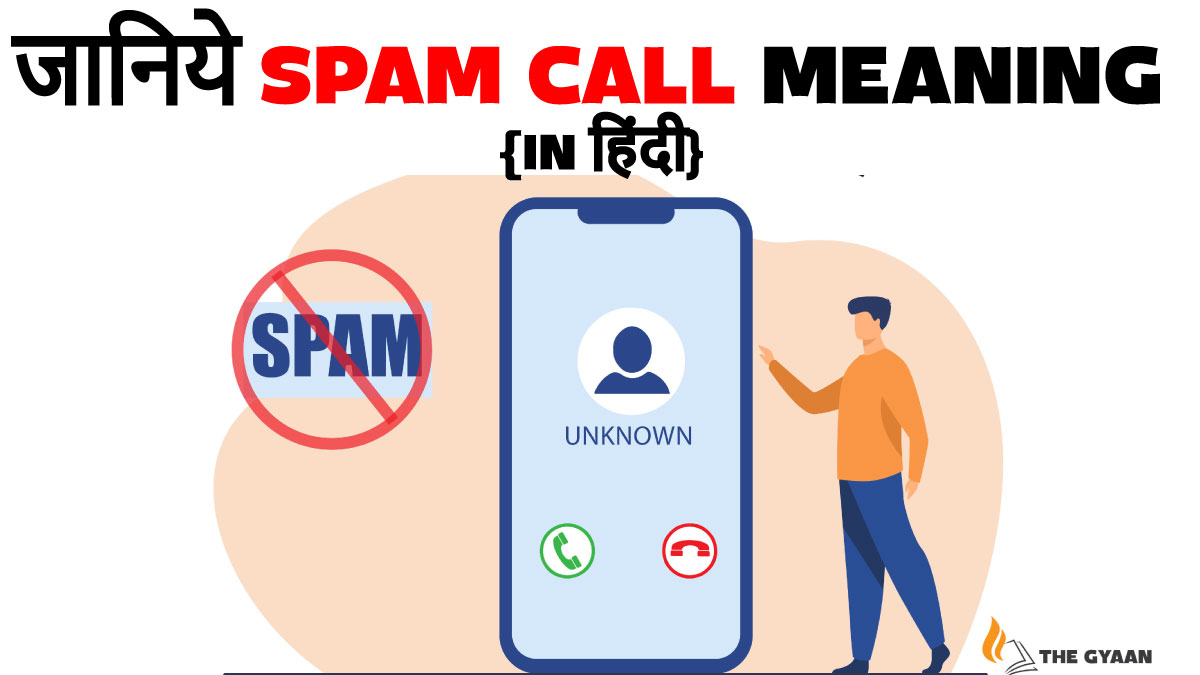 Spam Call Meaning in Hindi
