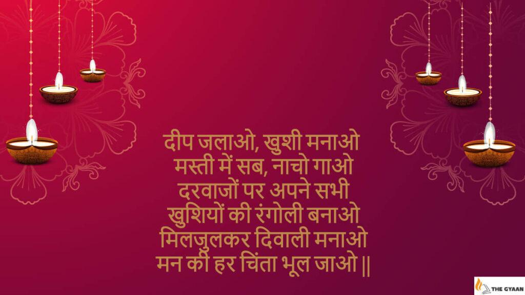 Diwali quote 2