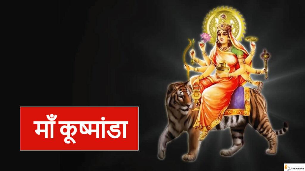 Kushmaanda