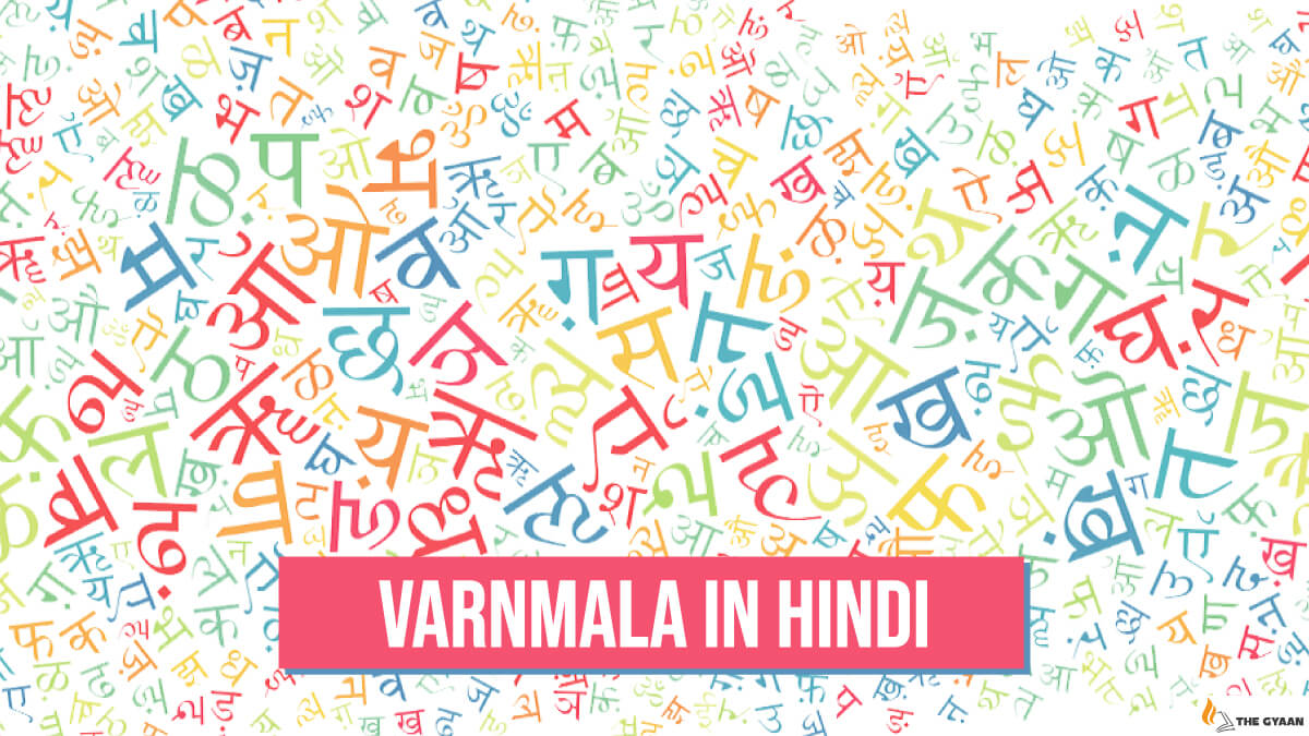 Varnmala in hindi